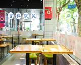 上海特色快餐店加盟费多少