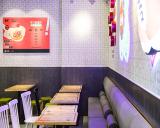 中式快餐加盟店