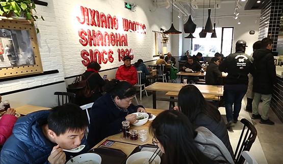 上海中式快餐加盟
