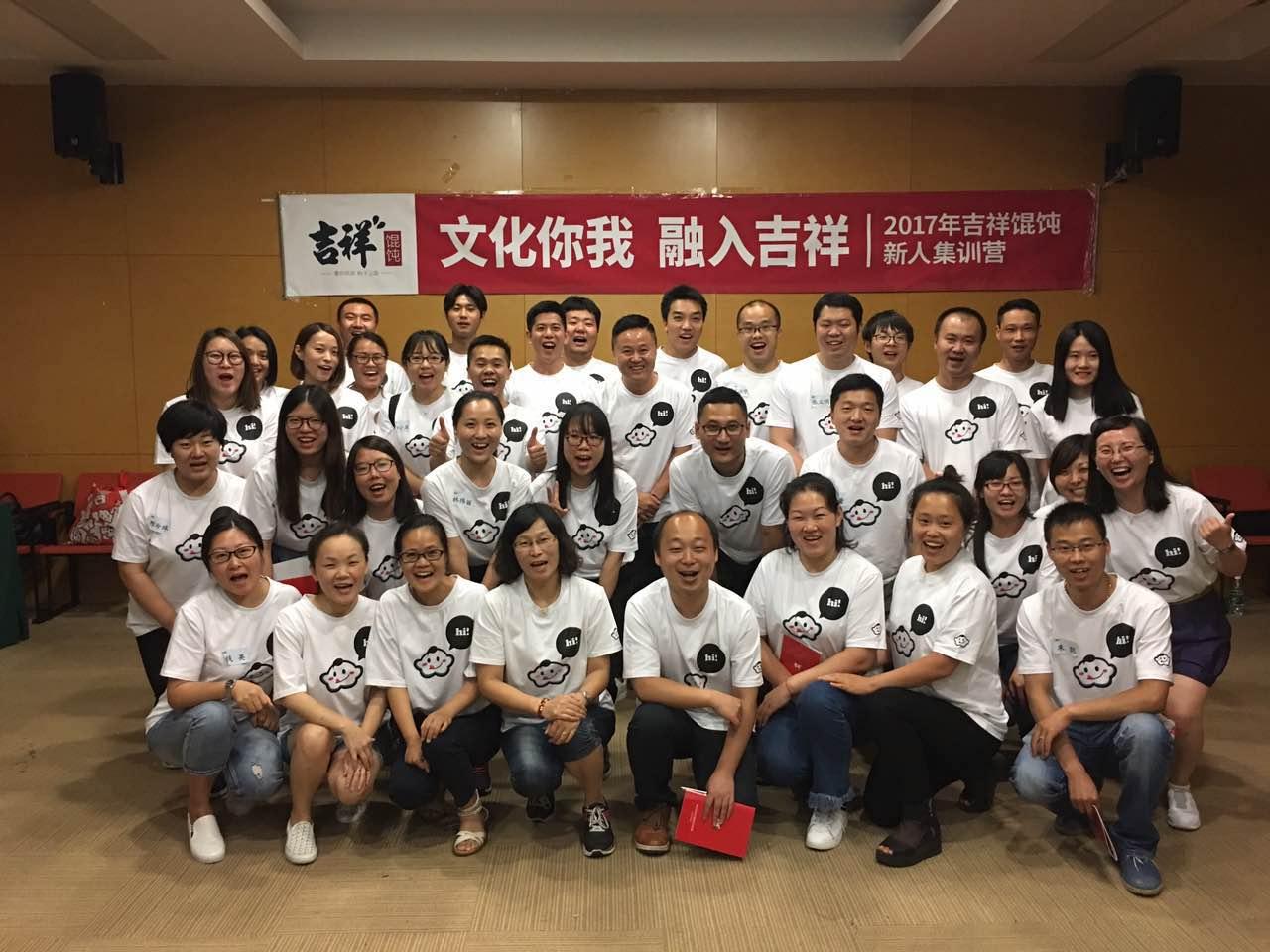中式快餐加盟经历分享