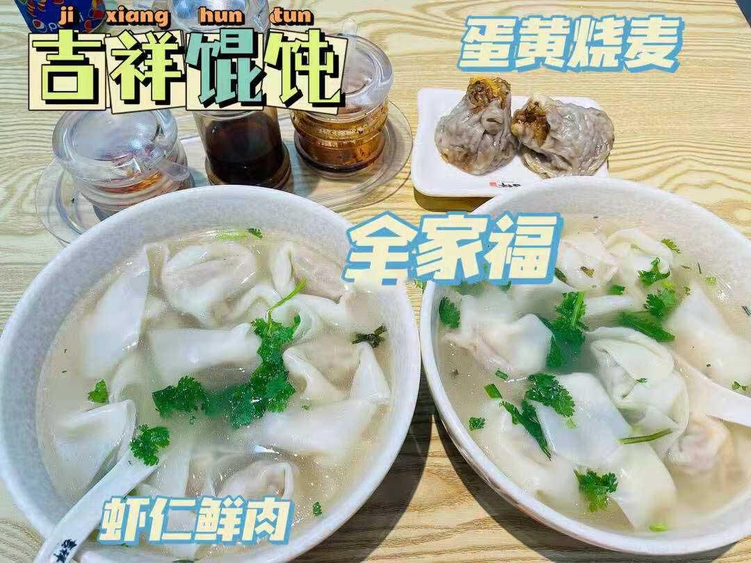 中式特色快餐加盟