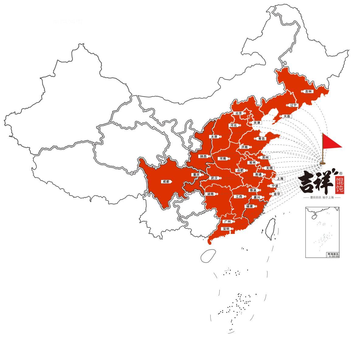 中式快餐连锁店加盟