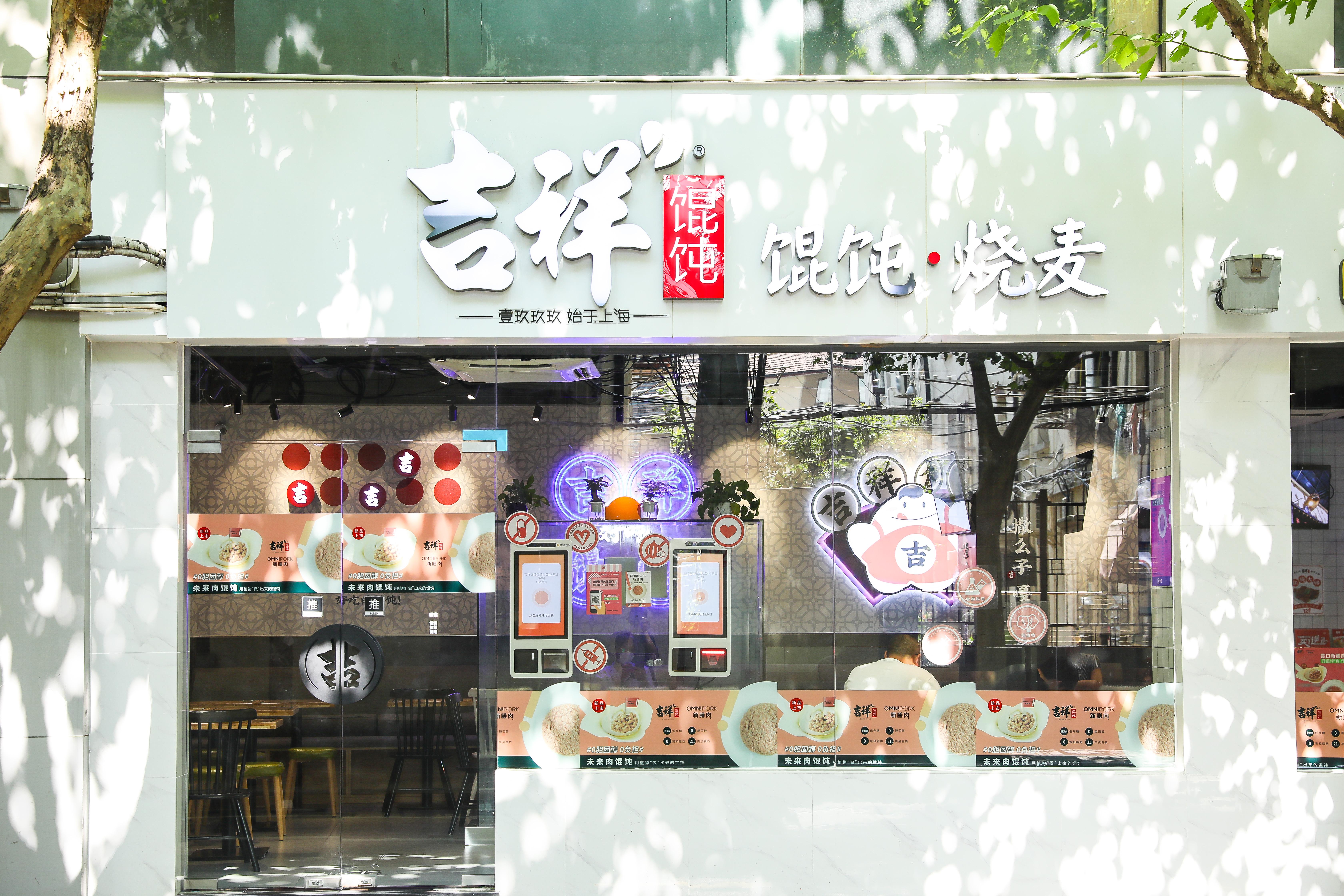 中式快餐品牌加盟品类
